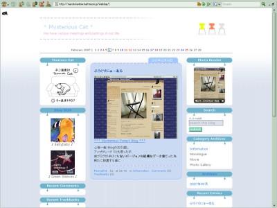 mfwblog.jpg