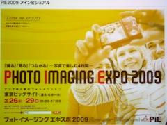 pie2009__001.jpg